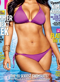 Kim Kardashian, Shape Magazine, beauty, fitness, celebrities, entertainment